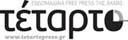 Τεταρτο logo μονοχρωμο