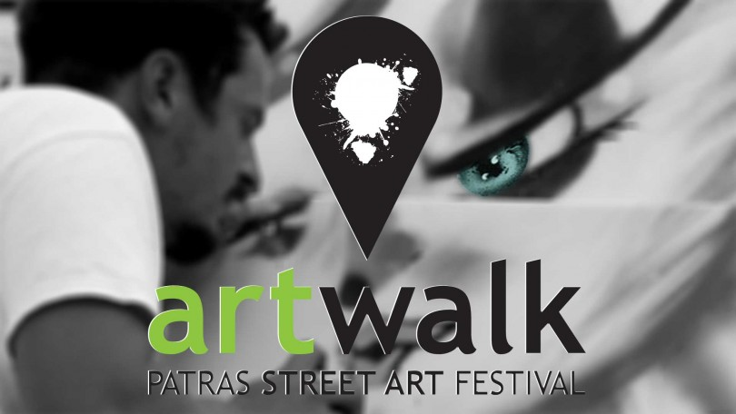 artwalk-web