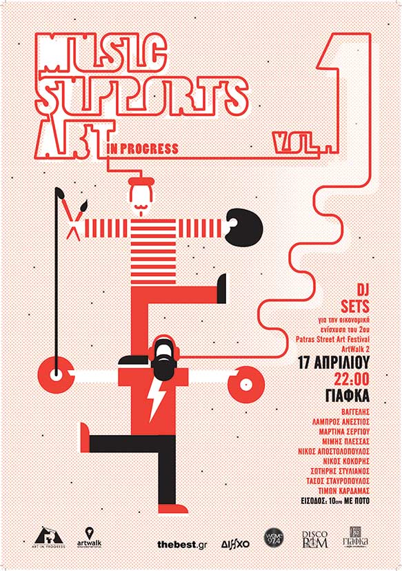 MUSIC supports ART_VOL 1_WEB