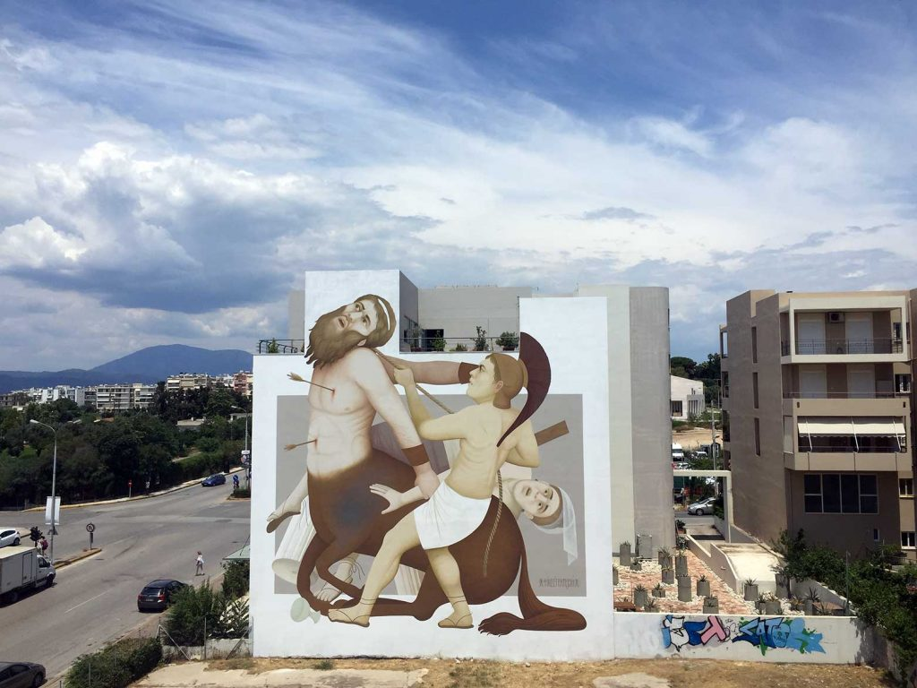 FIKOS, NEO Πατρών Αθηνών 32 & Αμερικής, Πάτρα, 2018