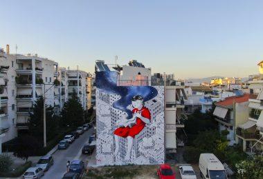 Blue Trail, Millo, 2019, Strimonos & Agiou Konstantinou Patras
