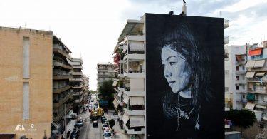 Valeria, ECB, 2019, Favierou 19 Patras
